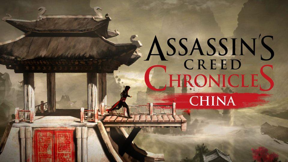 Jak zrobi� niez�� gr� z kilku lepszych gier? Sprawdzamy w Assassin's Creed Chronicles: China
